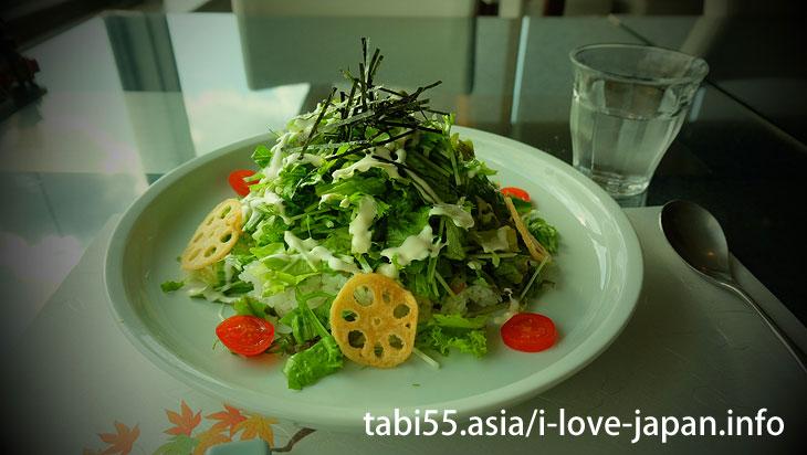 Eat Saga specialty