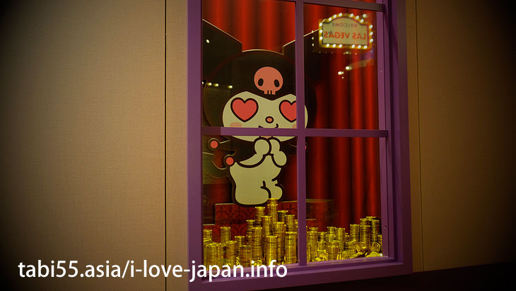 キティさんと世界旅行♪ハローキティ ハッピーフライト