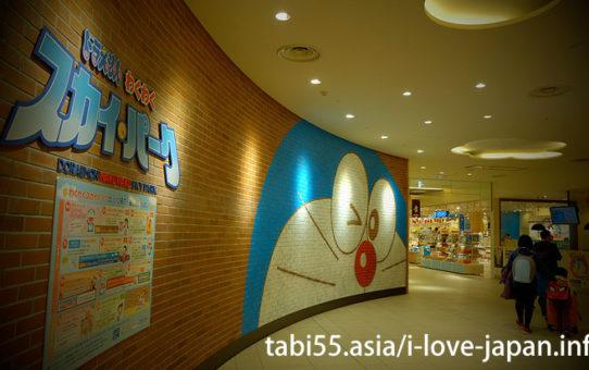 新千歳空港内の観光!通過だけじゃもったいない。楽しみ方は?(北海道)