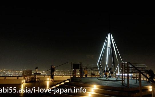 札幌を秋(11月)に、午後から観光!穴場やおすすめスポット【9選】