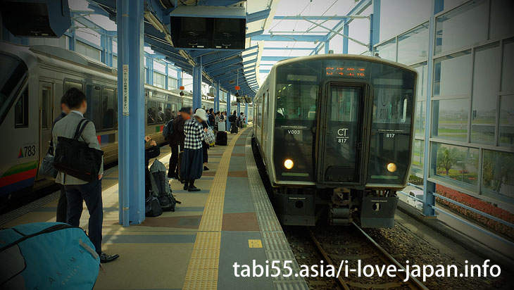 【Train】 From Miyazaki Airport Station to Aoshima Station