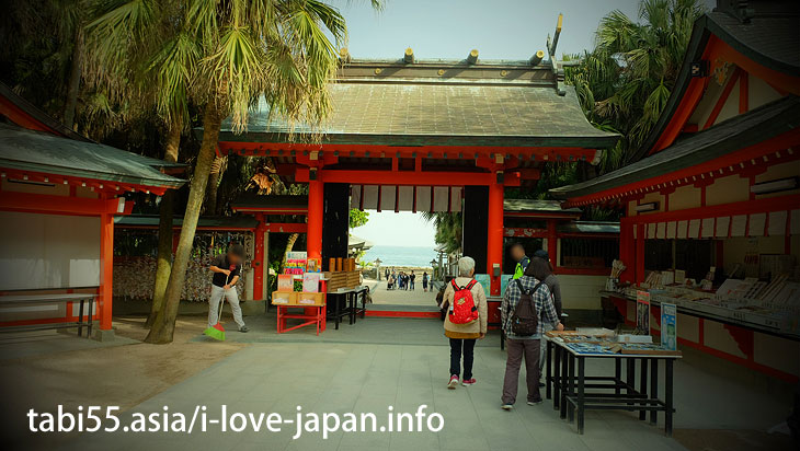 Aoshima shrine is located in Aoshima Island surrounded by Devil's Washboard