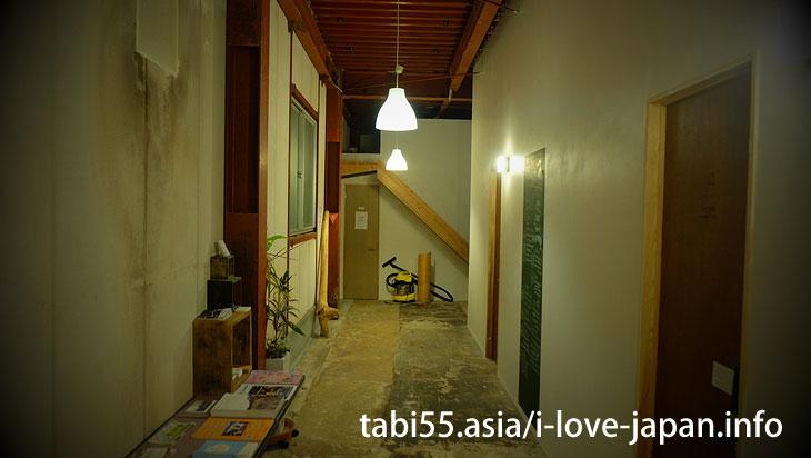 fan!-ABURATSU- Sports Bar & Hostelに宿泊