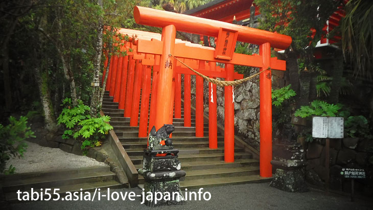 If you like red torii, Visit to Udo Inari shrine