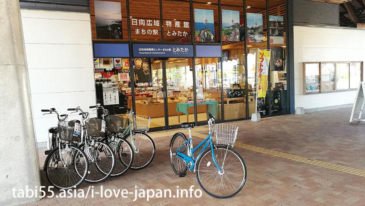I borrowed a rental bicycle at Hyuga-shi station.