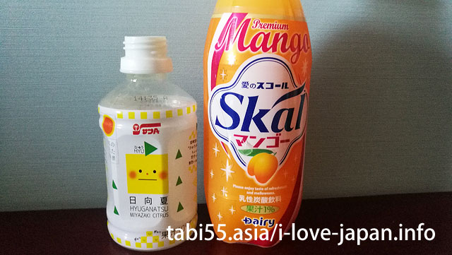 Hinata Natsu(A type of citrus)and Mango! Local drink