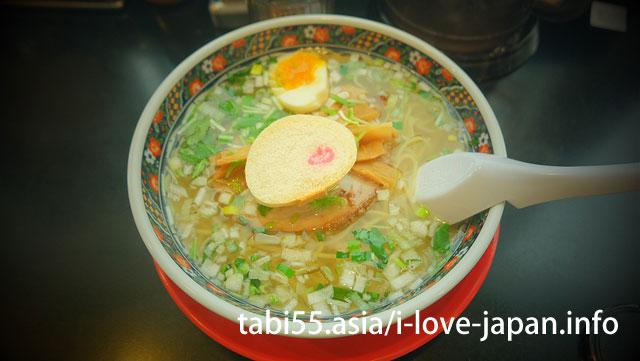 麺厨房あじさい本店で、味彩塩拉麺