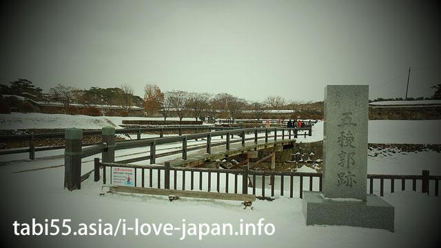 【16:10】特別史跡 五稜郭跡を雪の中散策