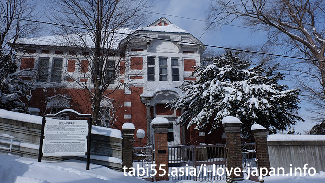 Old Russian Consulate|Walking around Hakodate Foreign Cemetery Area