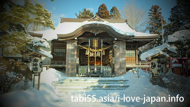 湯蔵神社へ
