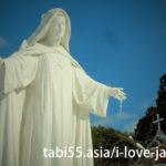 トラピスチヌ修道院天使園