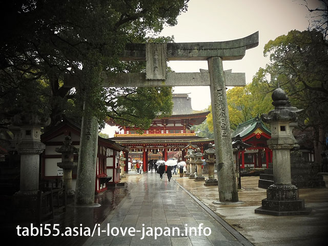 Visit Dazaifu Tenmangu Shrine