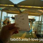 離島ターミナルから、竹富島まで