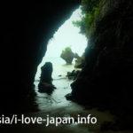 【海に抜ける】伊原間サビチ洞