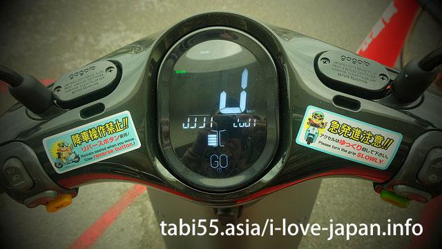 電動バイク「gogoro」をレンタル@離島ターミナル