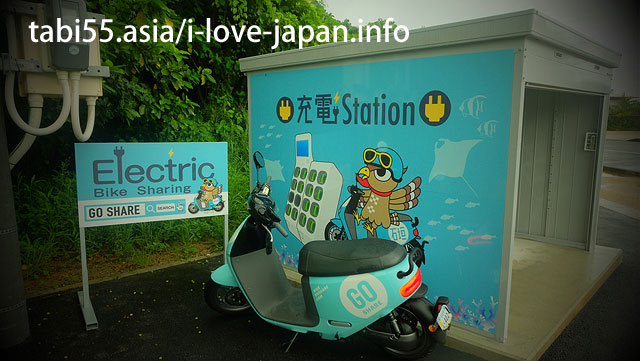 Typhoon approaching! Go around Ishigaki Island with electric bike gogoro