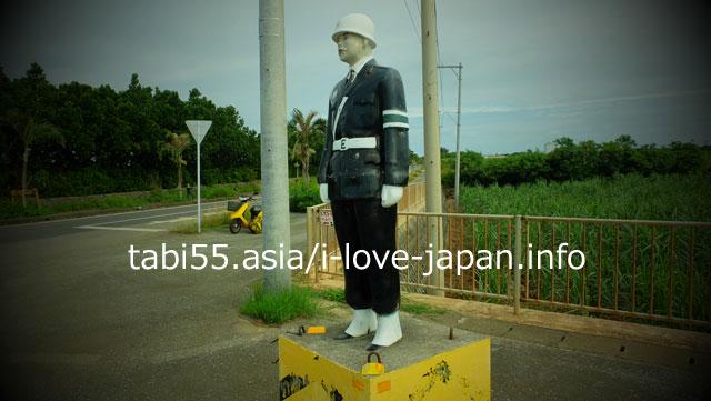 Say goodbye to Irabujima Island and go to Miyakojima Island