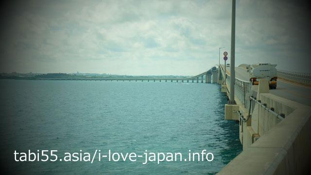 Superb view point! Irabu Bridge
