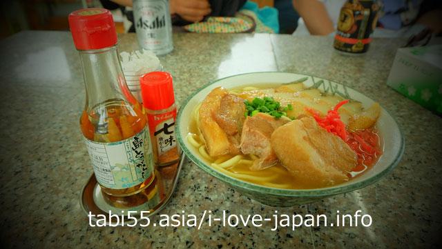 Eat Miyako soba(noodle) at Kai Mi-ru