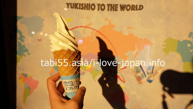 Learn about Miyako's salt at the YUKISIO Museum