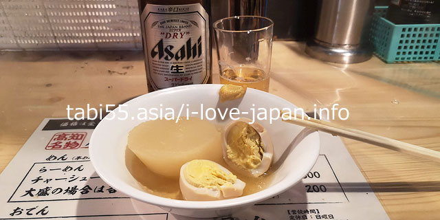 [Extra] Gyoza + beer at the stall! Add oden and ramen
