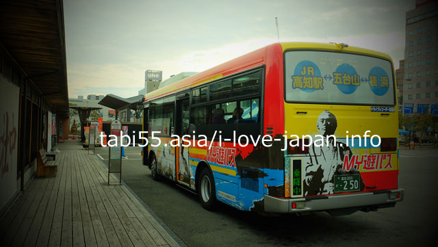 [Recommended] Access to Katsurahama Beach from Kochi Station by My Yu Bus(MY遊バス)