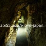 【45分】大急ぎで龍河洞を観光したよ