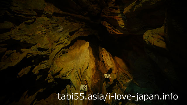 [45 minutes] I went to Ryuga-do cave in a hurry