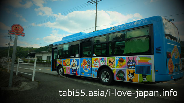 Transfer from Ryuga-do cave to Kami city Yanase Takashi Memorial Hall (Anpanman Museum) by bus