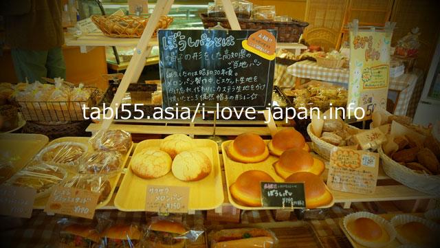 Let's eat Kochi's local bread