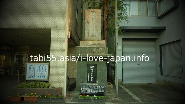 Be careful not to Through! Ryoma Sakamoto's birthplace