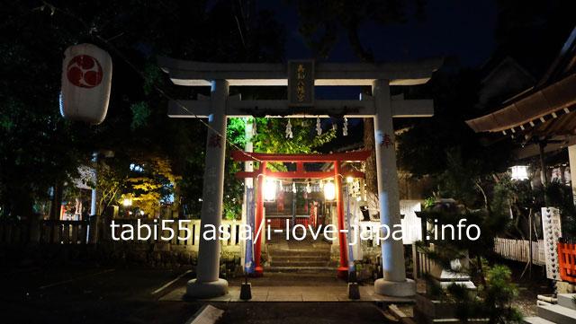 Let's pray for safety at Kochi Hachimangu Shrine
