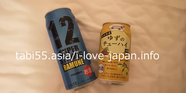 Can Chuhai with citron from Kochi Prefecture