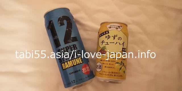 高知県産ゆずいりの缶チューハイ