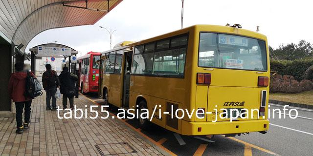 おいしい庄内空港から鶴岡駅にバスでアクセス