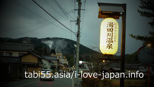鶴岡駅から湯田川温泉にバスでアクセス