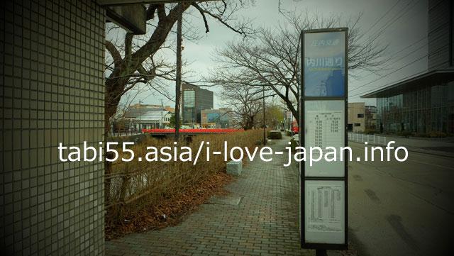 湯田川温泉発で、鶴岡駅エリアを観光するなら「内川町」で下車しましょう。