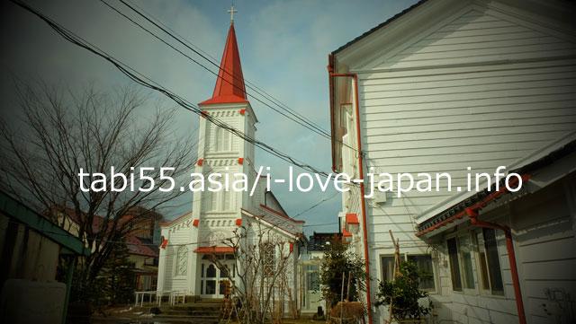 鶴岡カトリック教会天主堂で「鶴岡にしかない」に触れる