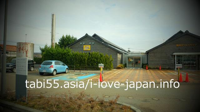 鶴岡唯一の映画館!鶴岡まちなかキネマ