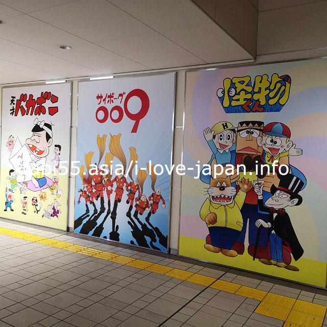 椎名町駅には、トキワ荘にちなんだ写真撮影スポットがいっぱい