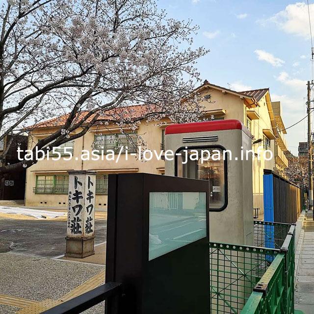 トキワ荘マンガミュージアムと一緒に観光するなら!地元民おすすめ【10選】