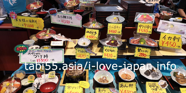 Let's eat seafood at Tobishima (Sakata Seafood Market)
