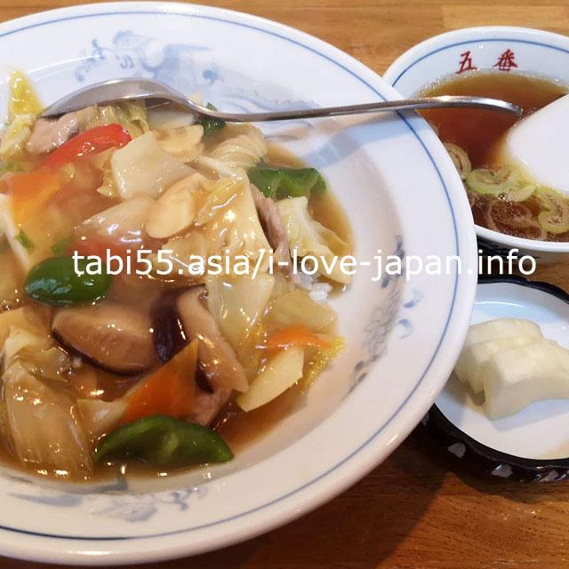 多彩なメニュー!中華料理 五番