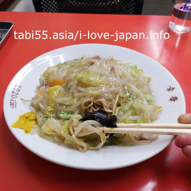中華料理 幸華(こうか)さんで、上海焼きそば