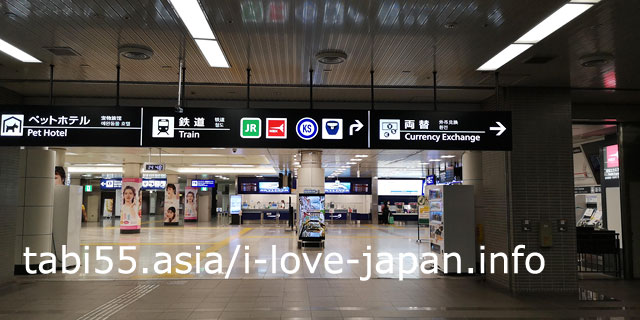 Access Narita Airport ⇔ Naritasan Shinshoji Temple by train