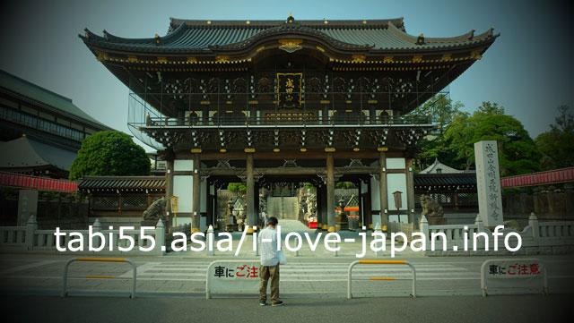 The front door of Naritasan Shinshoji Temple! Somon gate