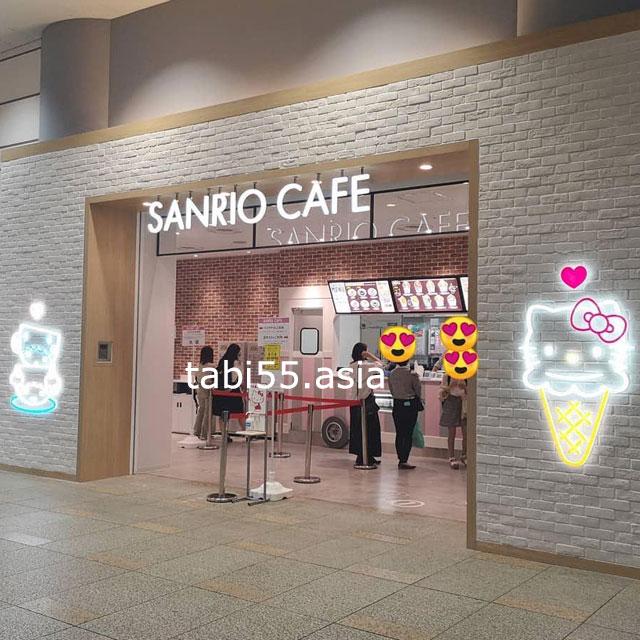 キティさんと相席できるかも?SANRIO CAFE池袋店