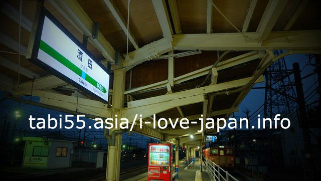 JR鶴岡駅から電車で、JR酒田駅に移動
