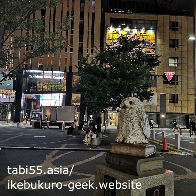 乙女・貴腐人の聖地!中池袋公園からの夜景