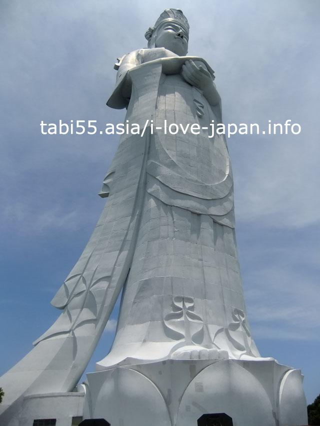 東京湾観音で、旅の無事を祈ろう